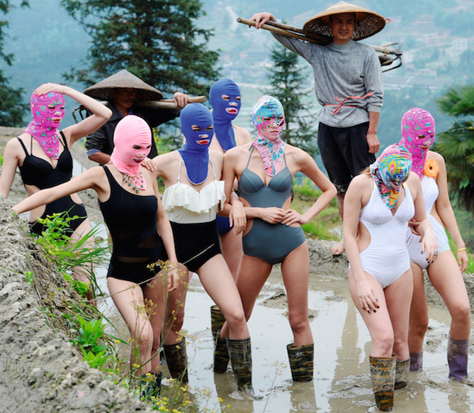 facekini Cordon Press