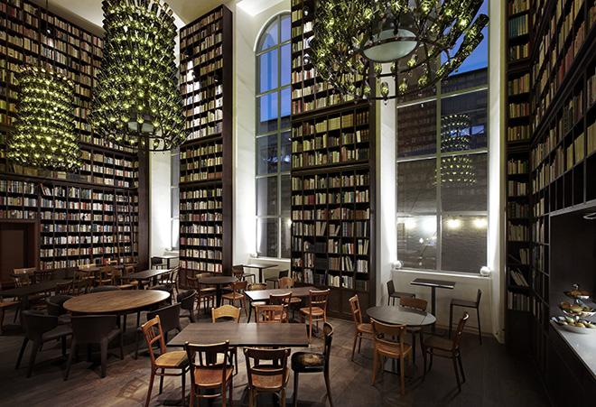 B2 Boutique Hotel library Switzerland